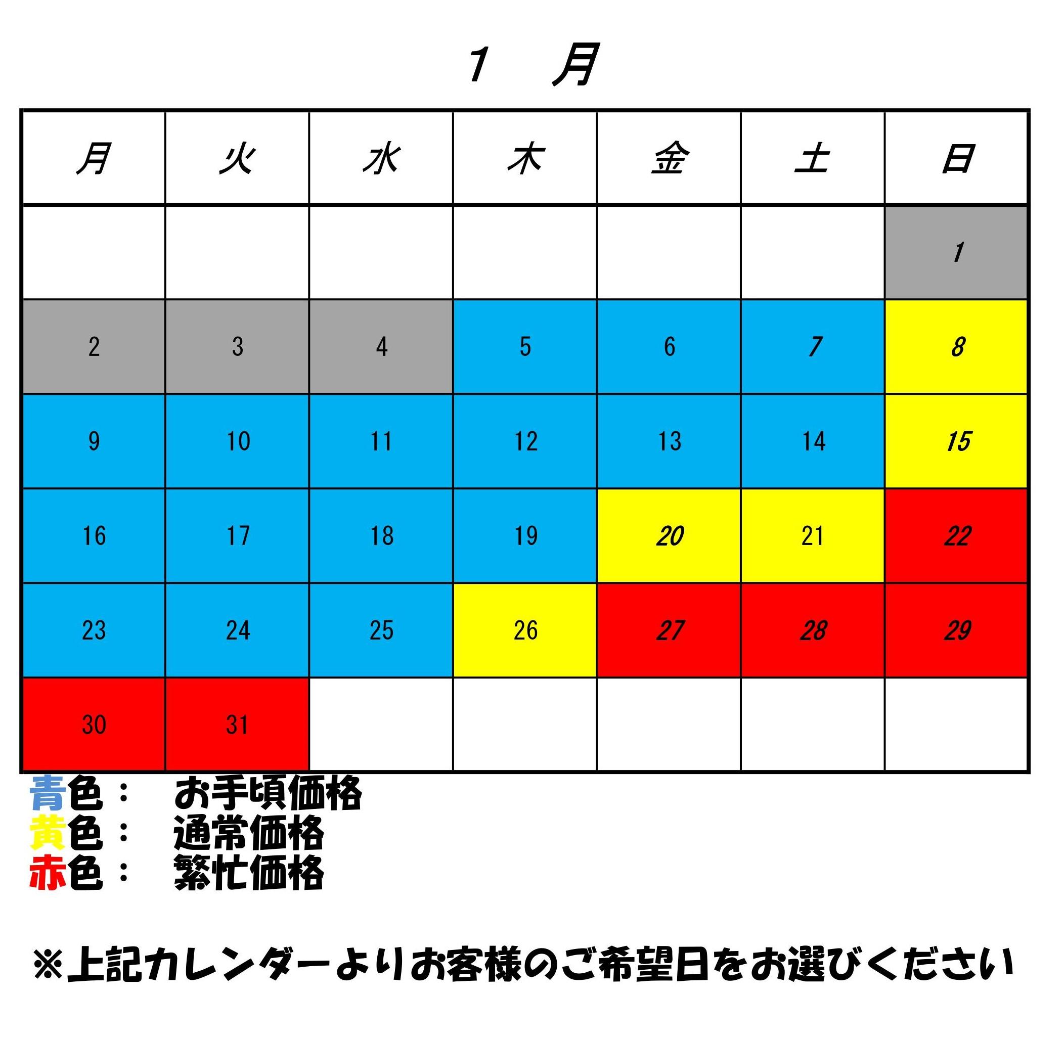 http://www.ikedapiano.co.jp/0001%20%2811%29.jpg