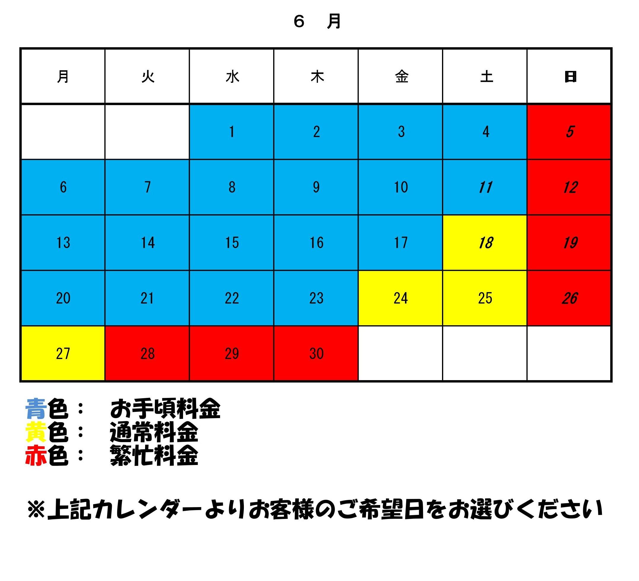http://www.ikedapiano.co.jp/0001%20%2815%29.jpg