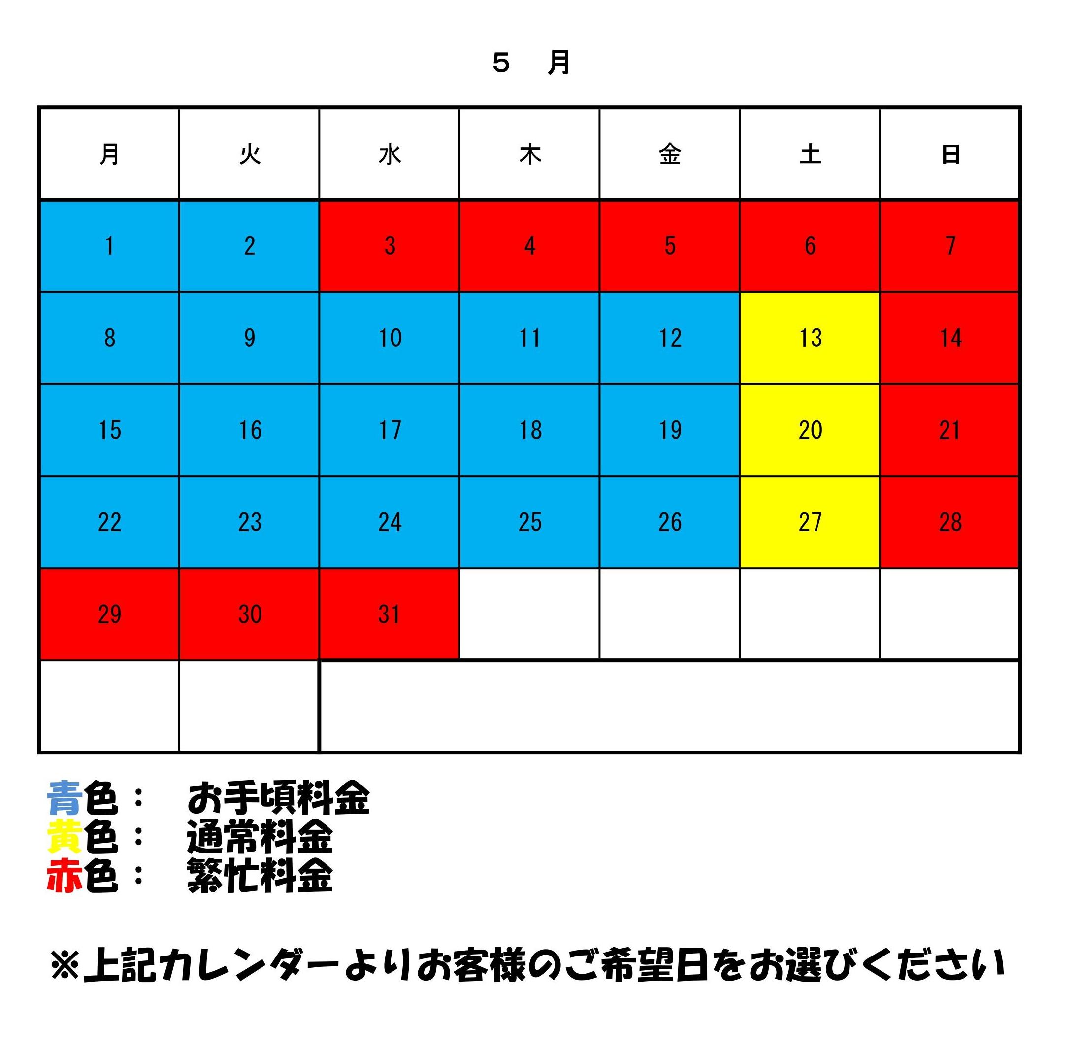 http://www.ikedapiano.co.jp/0001%20%2823%29.jpg