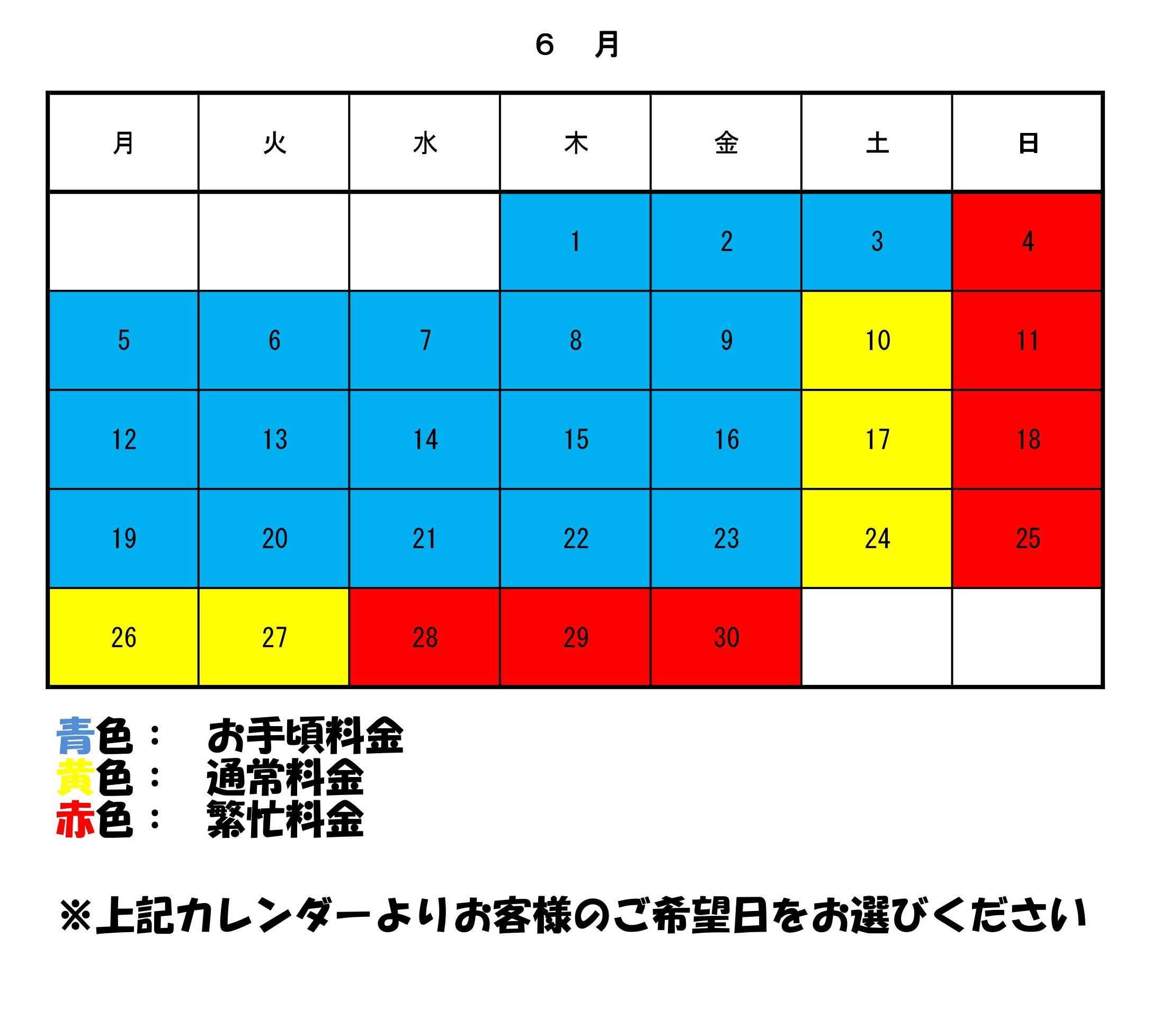 http://www.ikedapiano.co.jp/0001%20%2824%29.jpg