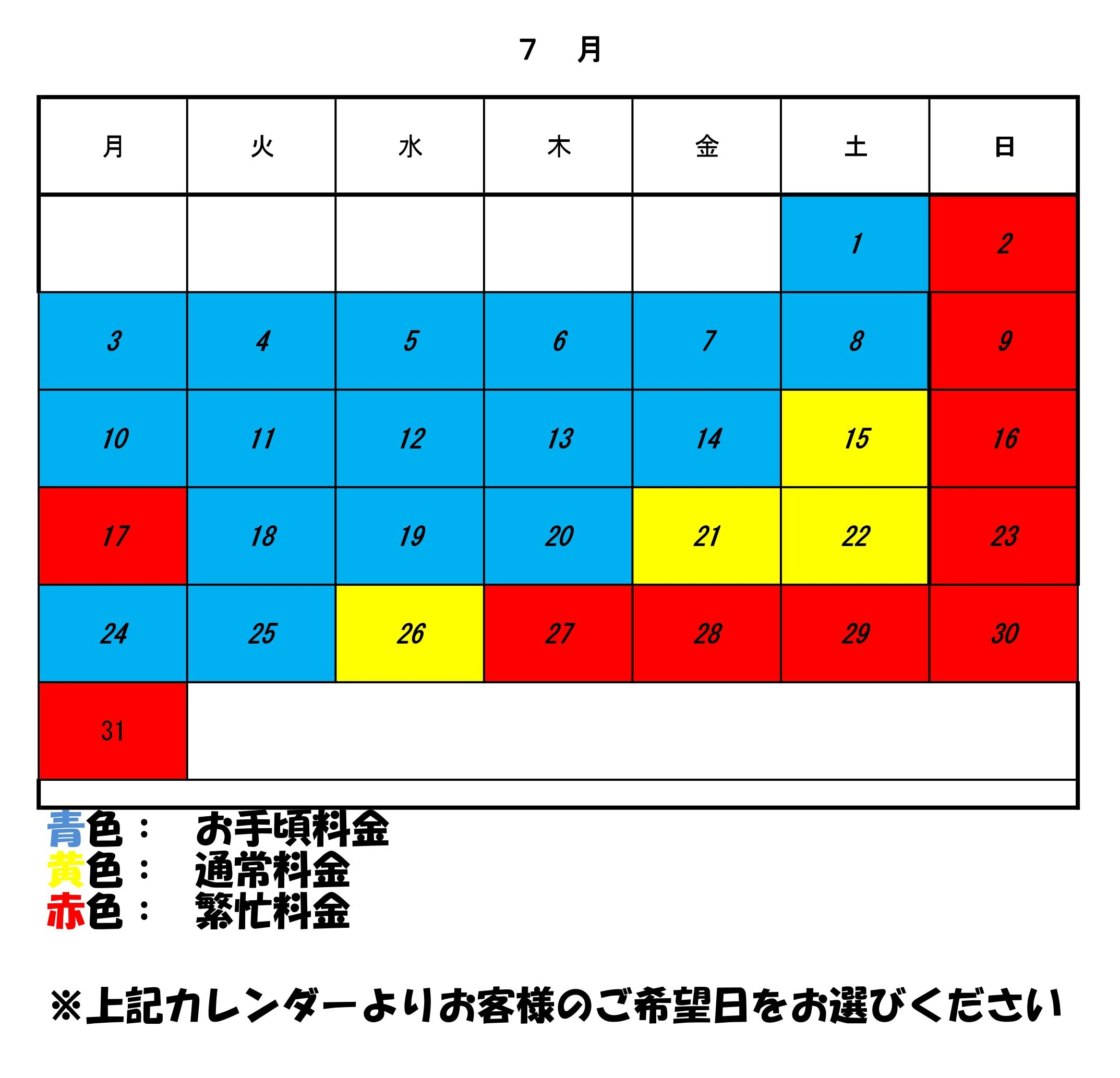 http://www.ikedapiano.co.jp/0001%20%2826%29.jpg