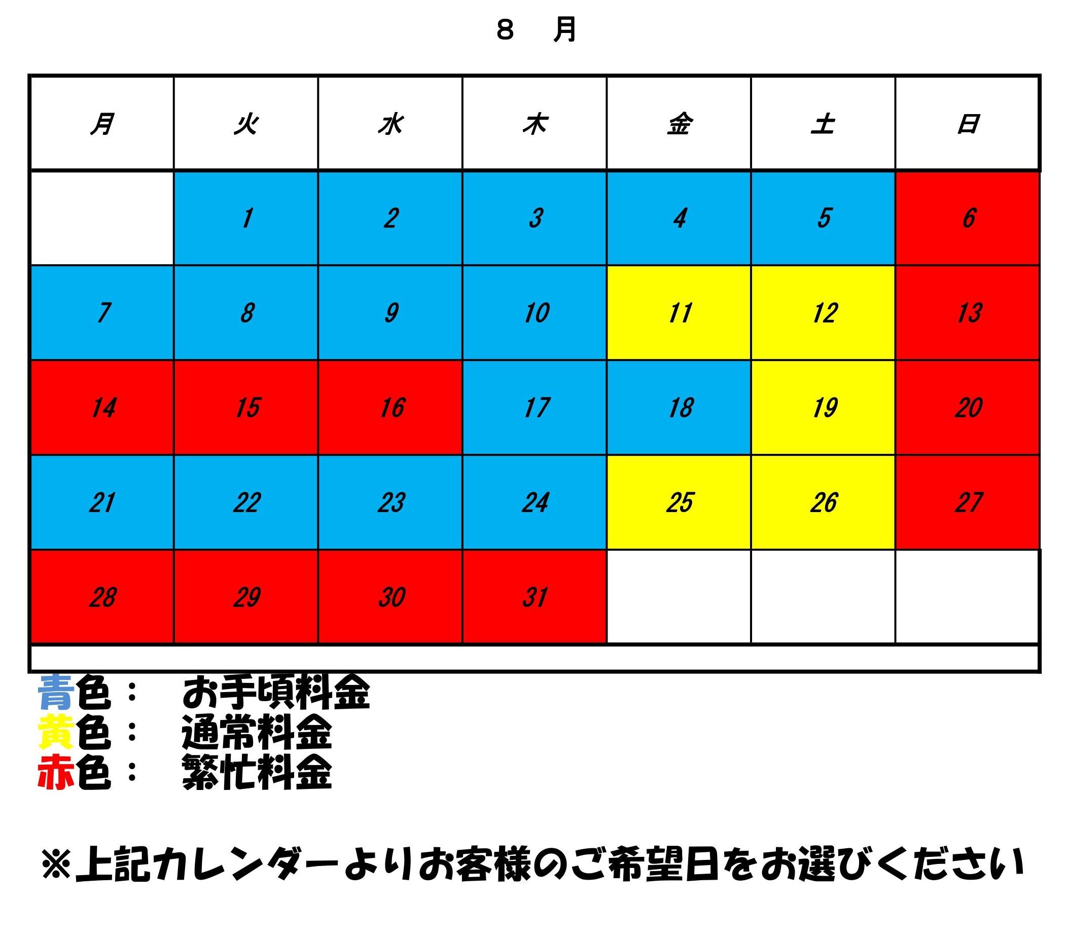 http://www.ikedapiano.co.jp/0001%20%2827%29.jpg