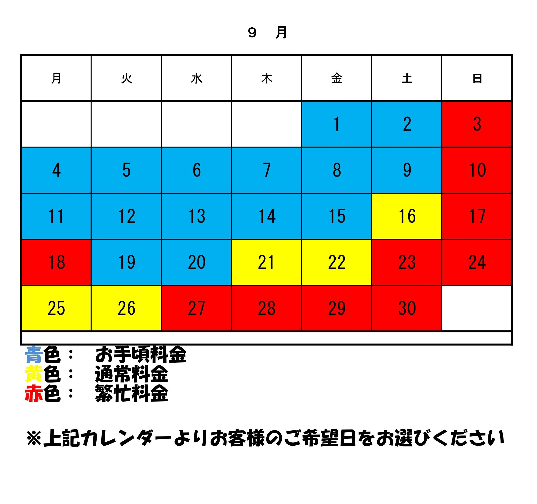 http://www.ikedapiano.co.jp/0001%20%2828%29.jpg