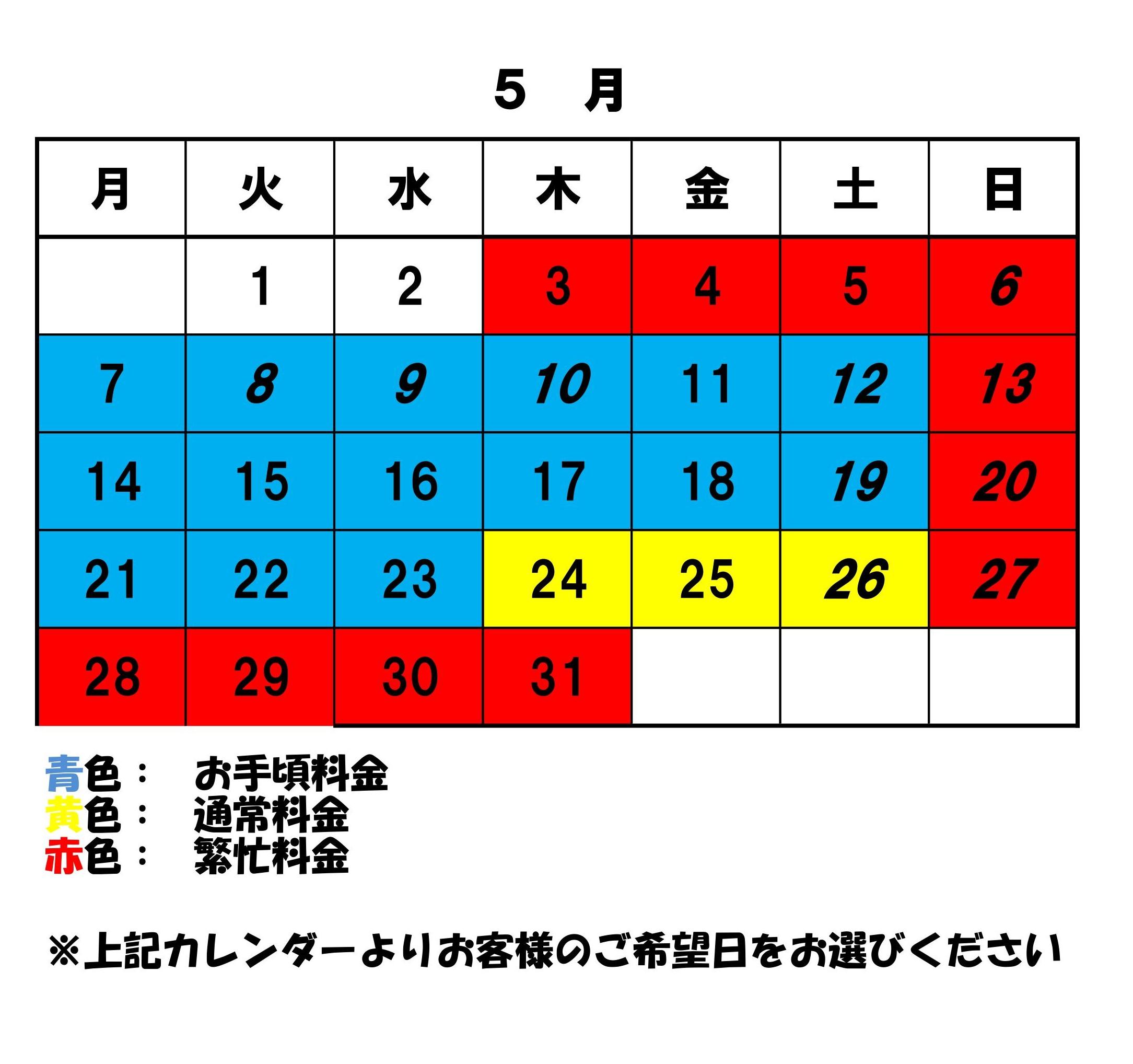 http://www.ikedapiano.co.jp/0001%20%283%29.jpg