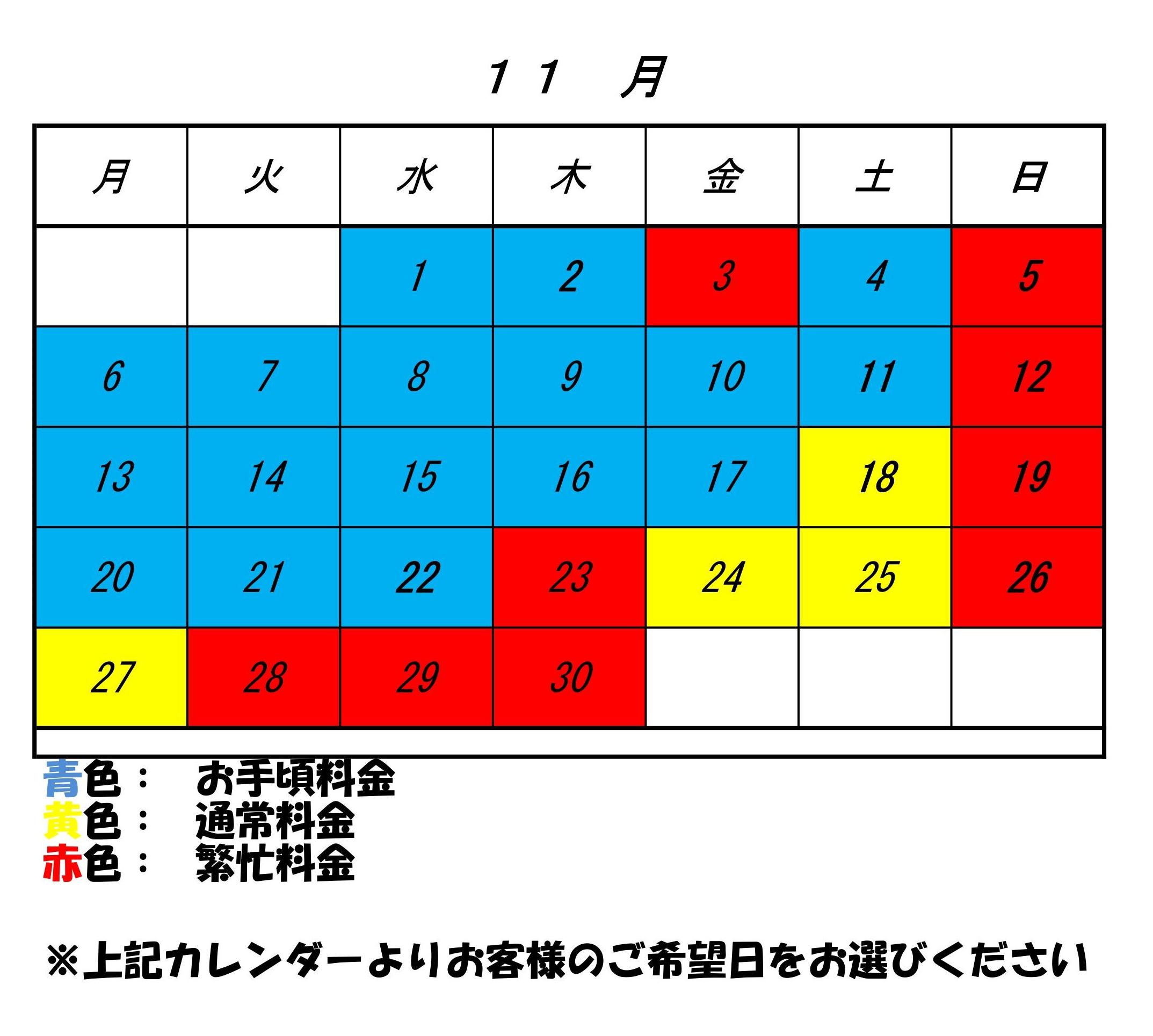 http://www.ikedapiano.co.jp/0001%20%2832%29.jpg