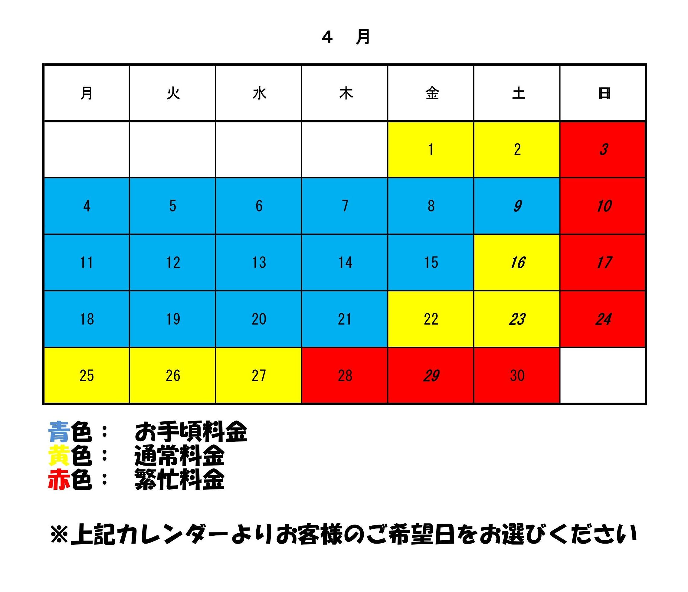 http://www.ikedapiano.co.jp/0001%20%285%29.jpg
