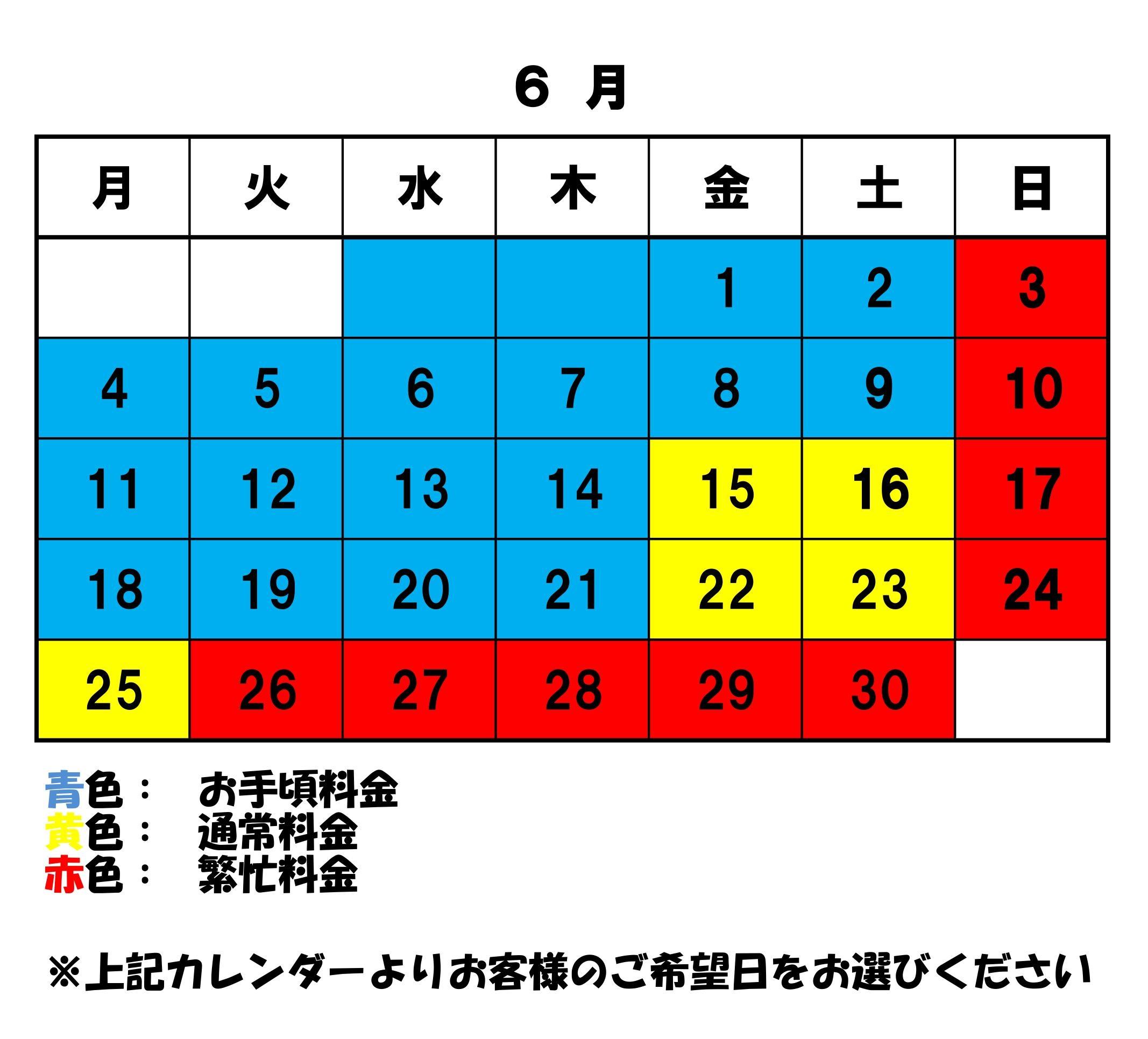 http://www.ikedapiano.co.jp/0001%20%288%29.jpg