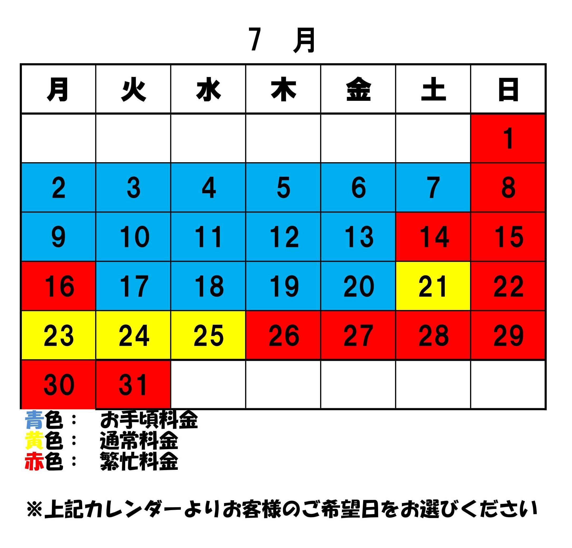 http://www.ikedapiano.co.jp/0001%20%289%29.jpg