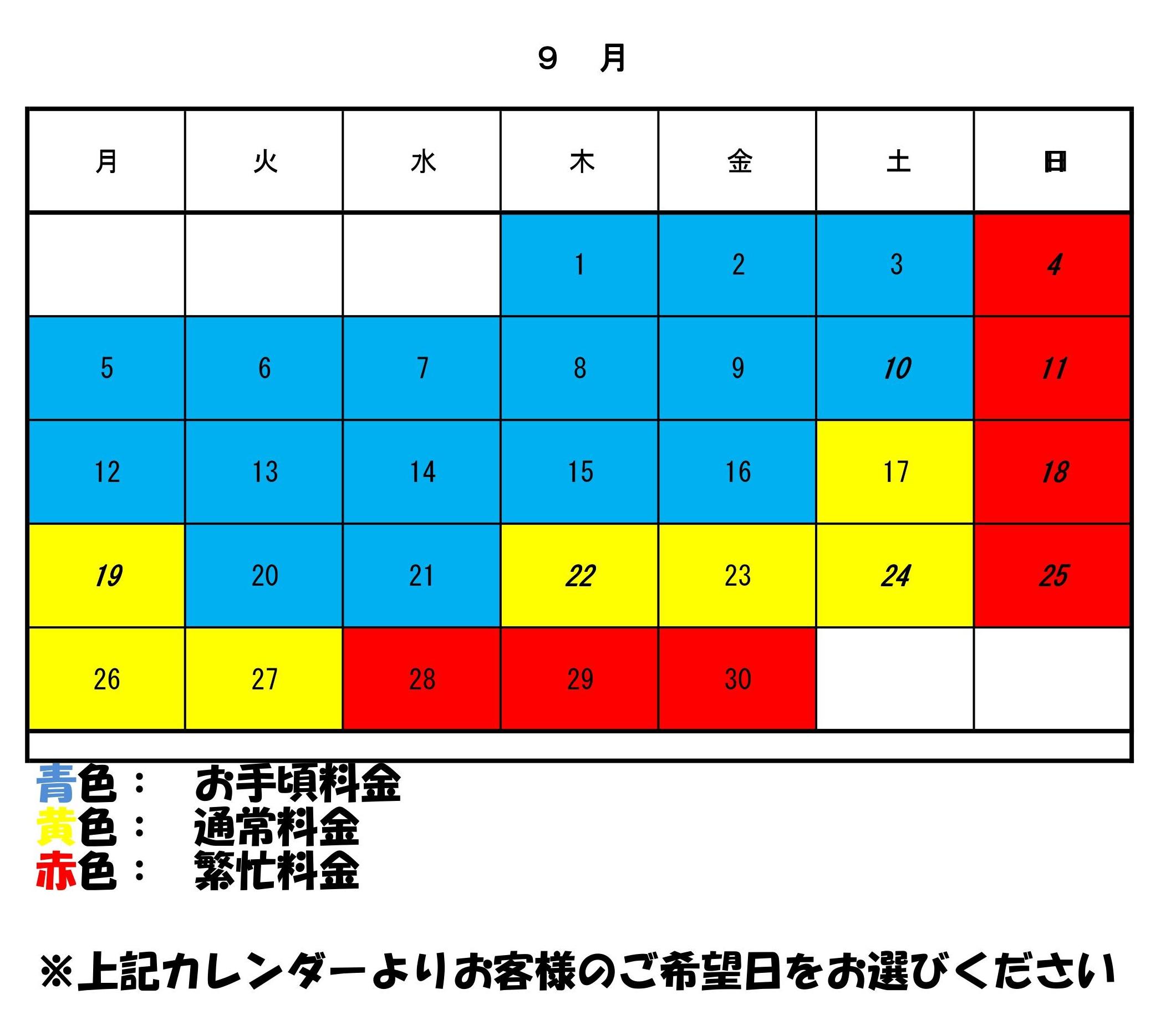 http://www.ikedapiano.co.jp/001.jpg