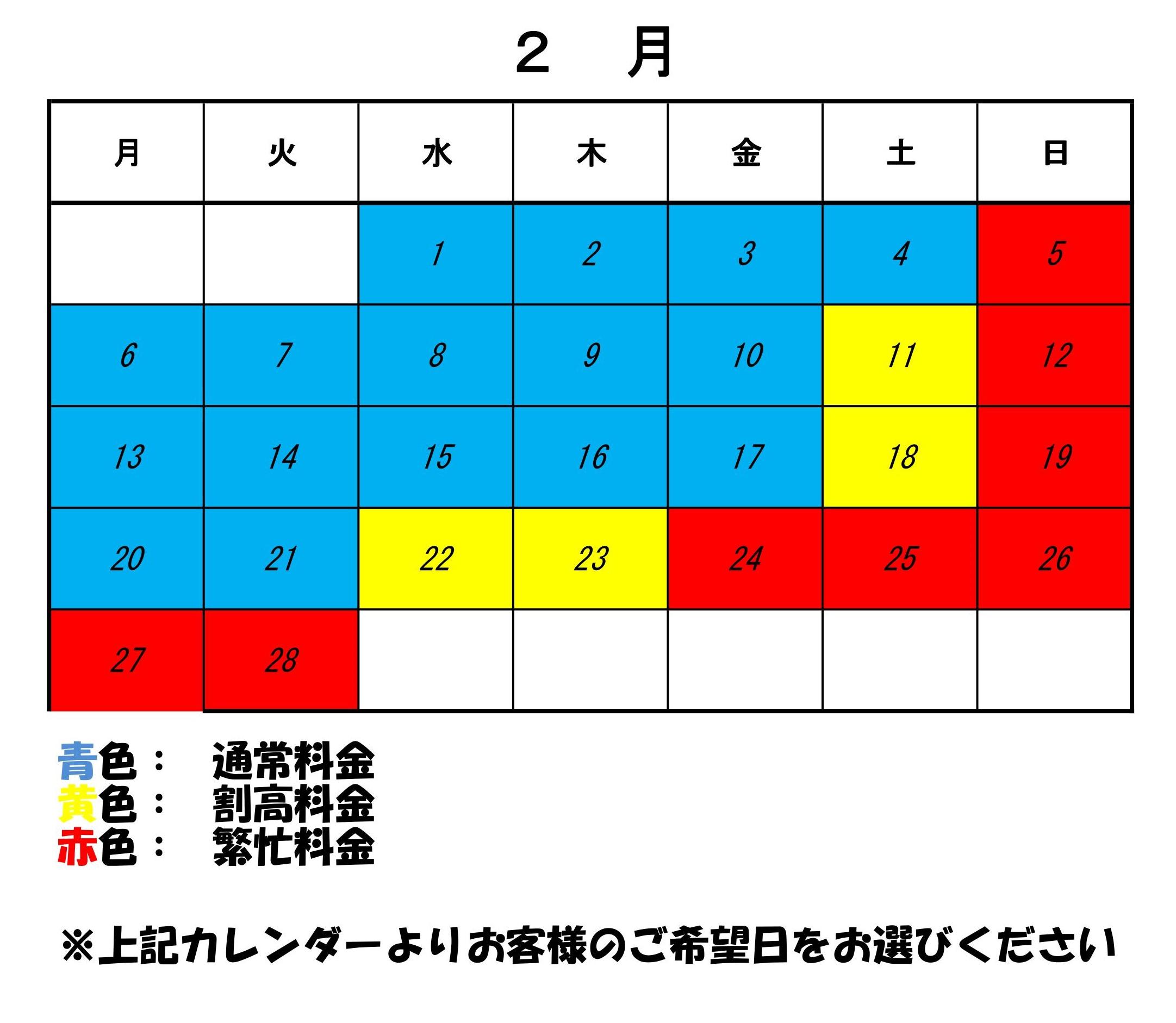 http://www.ikedapiano.co.jp/201702.jpg