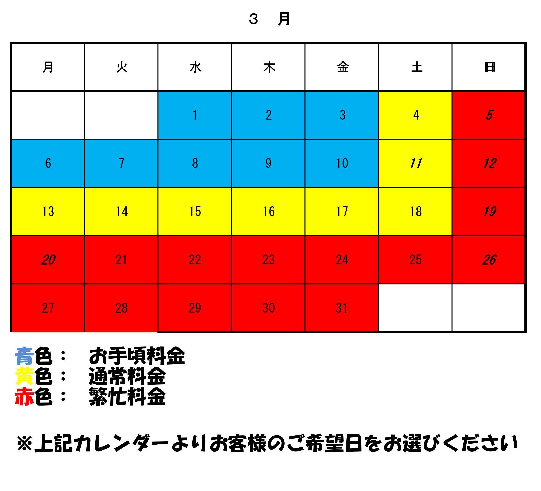 http://www.ikedapiano.co.jp/3.jpg