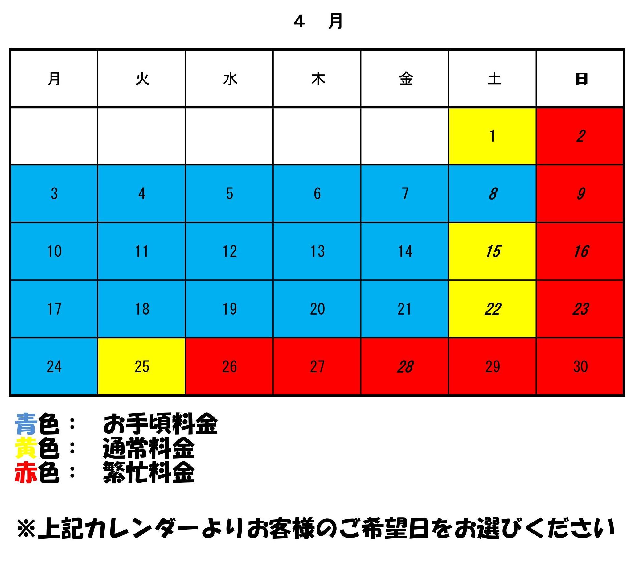 http://www.ikedapiano.co.jp/4.jpg