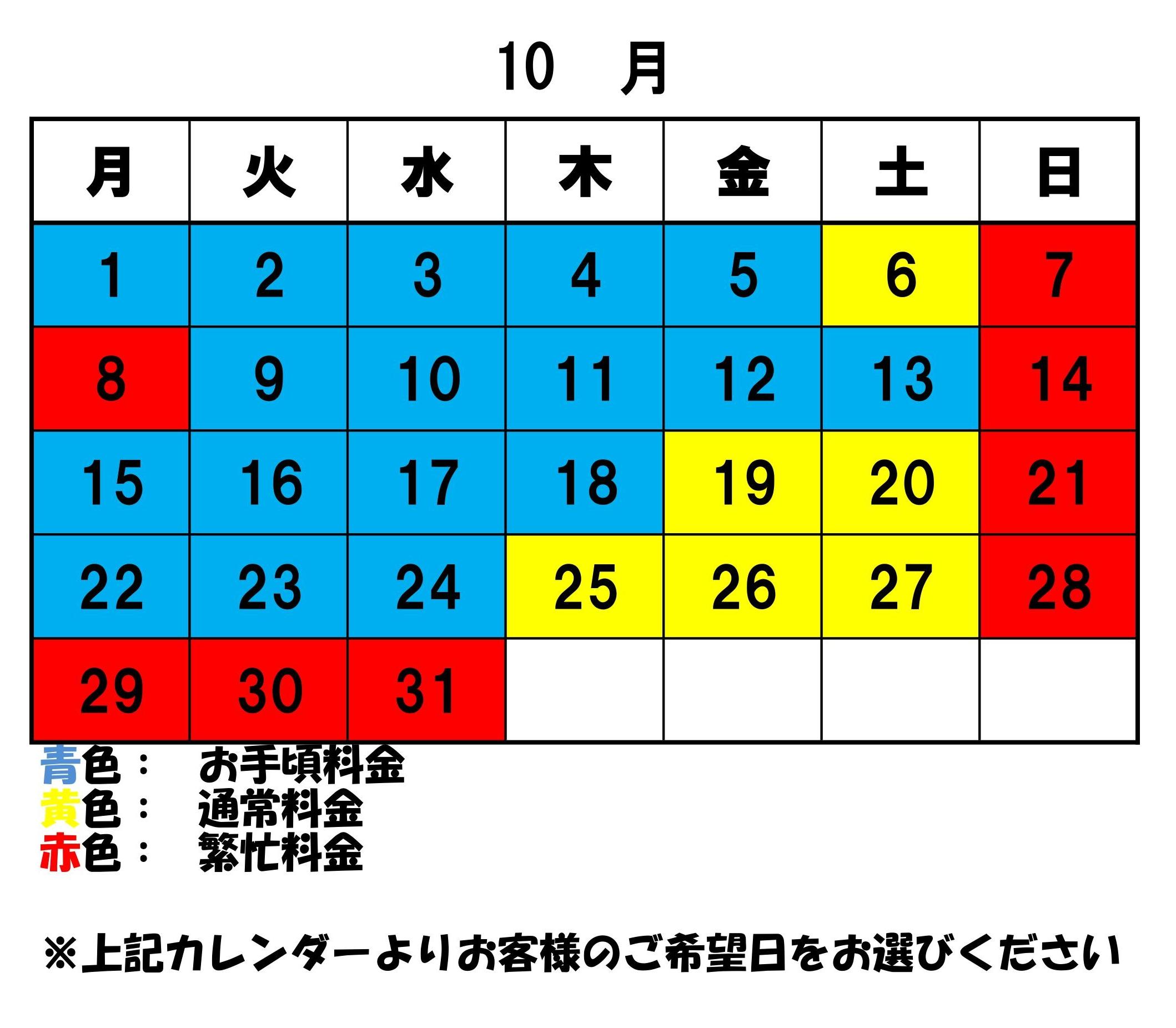https://www.ikedapiano.co.jp/0001.jpg