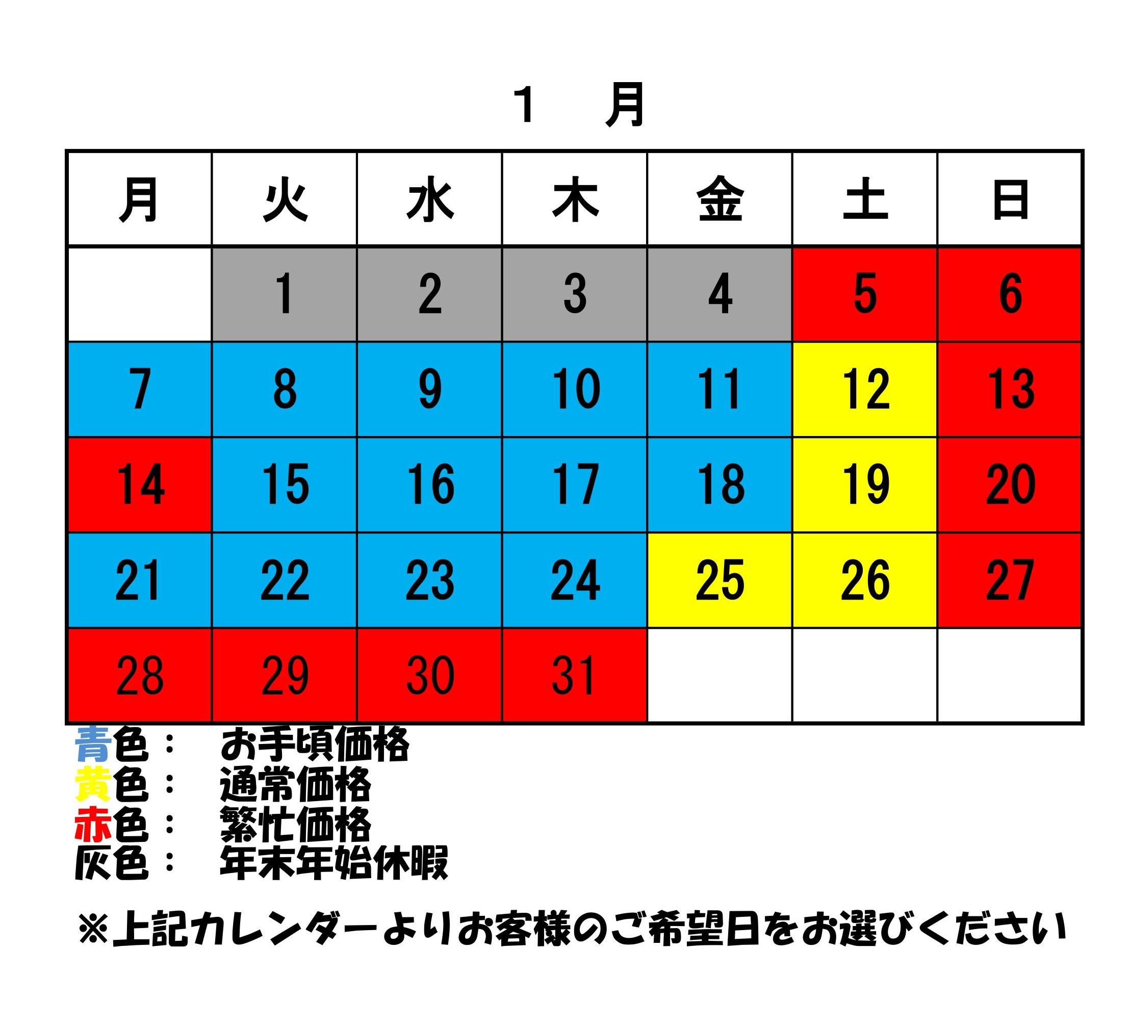 https://www.ikedapiano.co.jp/201901.jpg
