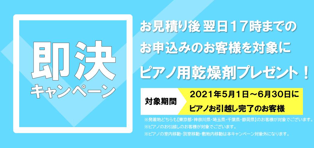 【即決】5.6月 キーカバー