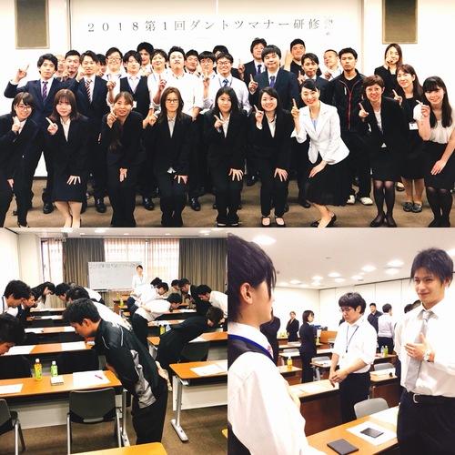 マナー研修.JPG
